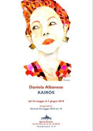 DANIELA ALBANESE